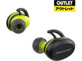 フルワイヤレスイヤホン SE-E8TW(Y) イエロー [リモコン・マイク対応 /左右分離タイプ /Bluetooth]
