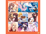 YUZUSOFT VOCAL COLLECTION 2006-2016 CD