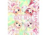 金色ラブリッチェ「GOLD BEST」 通常版 CD