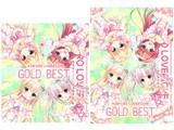 金色ラブリッチェ「GOLD BEST」 タペストリーA[PINK]付き CD