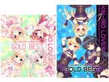 【06/28発売予定】 金色ラブリッチェ「GOLD BEST」 タペストリーB[BLACK]付き CD