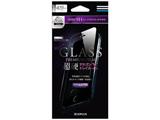 iPhone SE用 GLASS PREMIUM FILM Dragontrail LPI5SEFGD [ドラゴントレイル]