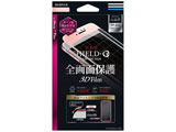 iPhone 7 Plus用 SHIELD・G HIGH SPEC FILM 全画面保護 3D Film 光沢 ローズゴールド LEPLUS LP-I7PFLGFLRG