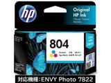 【純正】T6N09AA HP804 カラー