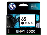【純正】HP 65 インクカートリッジ(黒) N9K02AA