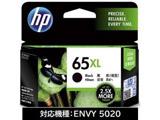 【純正】HP 65XL インクカートリッジ(黒・増量) N9K04AA