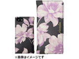 iPhone 8用 rienda 全面プリント 手帳型ケース モダニティーフラワー・ブラック md-72721
