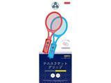 【在庫限り】 Switch用テニスラケットグリップ [YSBR-SW906]