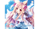 【09/27発売予定】 Kicco / PS4/PSVita版 タユタマ2-you're the only one- 主題歌「Blue Horizon」 CD