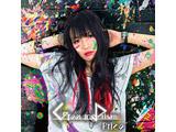 【05/17発売予定】 Prico 『Grooving Prism』 CD