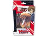 VG-V-TD02 カードファイト!! ヴァンガード トライアルデッキ 櫂トシキ