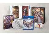【特典対象】【2020/02/06発売予定】 グランブルーファンタジー ヴァーサス プレミアムBOX 【PS4ゲームソフト】