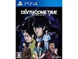 【特典対象】【11/12発売予定】 Death Come True(デスカムトゥルー) 【PS4ゲームソフト】 ◆メーカー予約特典「特典映像 Blu-ray Disc」