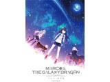 【特典対象】【2020/02/28発売予定】 マルコと銀河竜 GALAXY EDITION  早期予約キャンペーン付き (ソフマップ予約特典:3大特典)