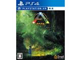 ARK Park (アークパーク) 通常版 【PS4ゲームソフト(VR専用)】