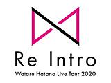 """【特典対象】【2021/02/26発売予定】 羽多野渉 / Wataru Hatano """"Online"""" Live 2020 -ReIntro- Live DVD ◆ソフマップ・アニメガ特典「ライブシーンブロマイド」"""