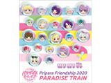 【特典対象】【2021/02/26発売予定】 Pripara Friendship 2020 パラダイストレイン!  BD ◆ソフマップ・アニメガ特典「アクリルスタンド(SoLaMi SMILE、DressingPafe)」