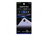 Xperia Ace フィルム カメラレンズレンズ 光沢 IN-XPAFT/CA