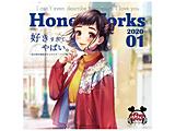 HoneyWorks / 好きすぎてやばい。-告白実行委員会キャラソン集 CD