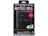 new3DSLL用 クリアプロテクトケース 【New3DS LL】 [ALG-3DLFPC]