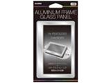 【在庫限り】 アルミフレームガラスフィルム シルバー (PCH-2000用)【PSV(PCH-2000)】 [ALG-V2AFGS]