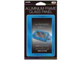 アルミフレームガラスフィルム ブルー (PCH-2000用)【PSV(PCH-2000)】 [ALG-V2AFGA]
