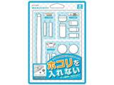 Wii U用ホコリカバー ホワイト【Wii U】 [ALG-WIUHCW]