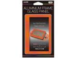 アルミフレームガラスフィルム オレンジ (PCH-2000用)【PSV(PCH-2000)】 [ALG-V2AFGO]