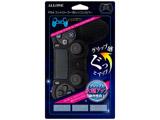 PS4コントローラー用シリコンカバー ブラック【PS4】 [ALG-P4CSCK]