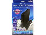 PS4Slim&PS4Pro用 マルチ縦置きスタンド (CUH-2000シリーズ/7000シリーズ対応) [BKS-P4MTSD] 【ビックカメラグループオリジナル】