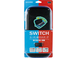 SWITCH用 カーボン調EVAポーチ BK×BL [Switch] [ALG-NSEVBL]