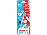 SWITCH用 Type-C変換コネクタ ブルー [Switch] [ALG-NSHCBL]