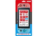 Switch用クリアケースSofmap保証パッケージ BKS-NSCCWW 【Switch】