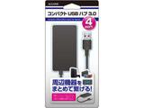 ゲーム用USB-HUB 3.0 [ALG-GUH3K]