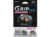 ゲームキューブコントローラ用 グリップシール [ALG-GCCGSK]
