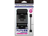 PS4コントローラー用 デュアル充電スタンド ALG-P4CDCS ALG-P4CDCS