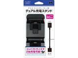 【ビックカメラグループオリジナル】 PS4コントローラー用 デュアル充電スタンド [BKS-P4CDCS]
