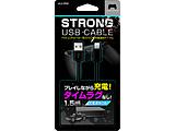PS4コントローラ用 ストロング充電通信ケーブル 1.5m ALG-P4SCJK