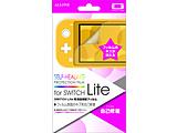Switch Lite用 液晶保護フィルム 自己修復タイプ ALG-NSMKSF ALG-NSMKSF