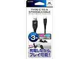 PS5コントローラー用ストロングケーブル Type-C to A 3m ALG-P5TCA3