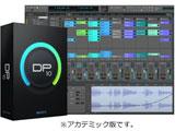 Digital Performer 10 アカデミック版 [DAWソフトウェア] DP10EDU ※商品購入後、申し込みが必要
