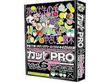 〔Win・Mac版〕 カットPRO Vol.6 ラブリータッチ 植物・野菜・果物編
