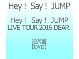 Hey! Say! JUMP/Hey! Say! JUMP LIVE TOUR 2016 DEAR. 通常盤 DVD