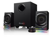 Sound Blaster X Kratos S5 SBX-KTS-S5 2.1チャンネル ゲーミングスピーカー【ハイレゾ音源対応】