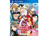 三国恋戦記 〜オトメの兵法!〜 【PS Vitaゲームソフト】