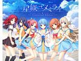 星織ユメミライ Converted Edition 【PS4ゲームソフト】