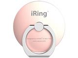 UMS-IR07IMCRG iRing Circle ローズゴールド