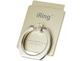 UMS-IR09ILGO iRing Link ゴールド