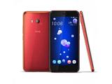 【防水・防塵・おサイフケータイ対応】HTC U11 Solar Red「U11RED」Snapdragon 835 5.5型 nanoSIM×1 SIMフリースマートフォン