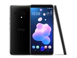 【防水・防塵】HTC U12+セラミックブラック Snapdragon 845 6型  nanoSIM SIMフリースマートフォン